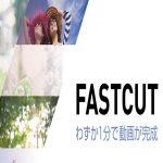 fastcut2