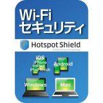 WiFiセキュリティ