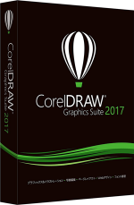 CorelDRAW-Graphics-Suite-2017