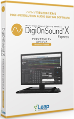 DigiOnSoundX Express