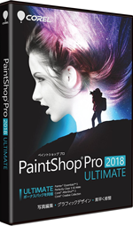 PaintShop-Pro-2018-Ulitimate
