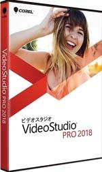 VideoStudioPro2018