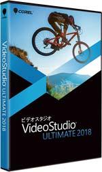 VideoStudioUltimate2018