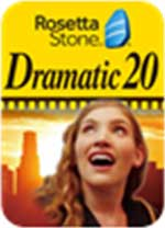 ロゼッタストーンDramatic20