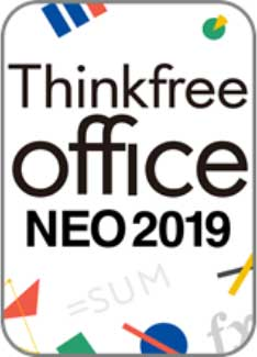 ThinkfreeofficeNEO2019