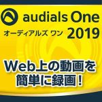 audialsone2019